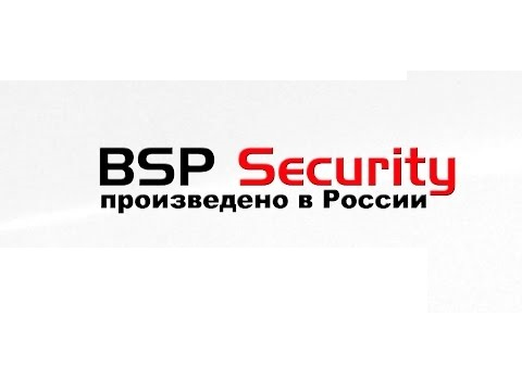 BSPSecurity